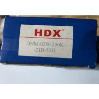 供应台湾HDX压力开关DNM-02W-250K-21B-51H