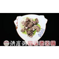 开一家重庆火锅加盟店的费用是多少 有品牌是零加盟费的吗