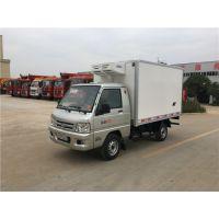 福田驭菱2.6米冷藏车 小型1.3L汽油箱式果蔬冷链运输车
