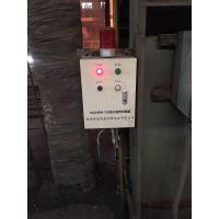 钢厂烤包器用新绿高能熄火报警箱联锁关闭切断燃料阀输出开关量信号