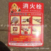 供应灭火器使用说明书 消火栓使用说明书 灭火器使用方法说明书