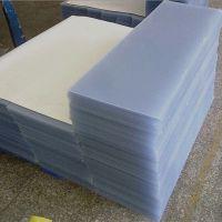 广州龙城阳琪pvc片材厂家供应彩色pet透明板材可定做尺寸颜色厚度
