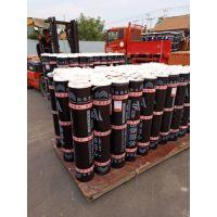 改性沥青防水卷材哪里生产的质量好 形状卷板