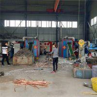 废电线粉碎干式分离机 铜塑分离设备厂家 全自动铜米机现货