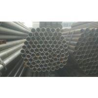 昆明焊管规格齐全,厂家批发