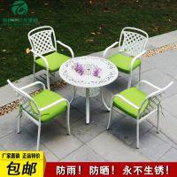 现货包邮 户外休闲铸铝桌椅 阳台桌椅四件套休闲镂空雕花桌椅