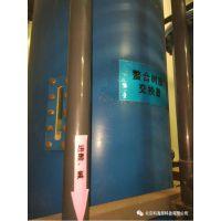 高温除铁离子交换树脂,除重金属树脂
