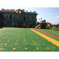 长沙幼儿园EPDM彩色地胶铺装-公园塑胶地垫图案可定制