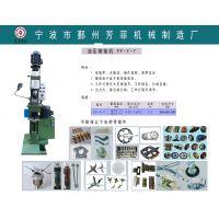 杭州FF-Y-7台式液压铆接机厂家价格
