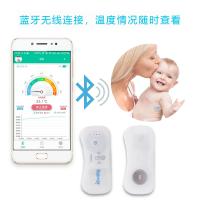 icooling儿童智能蓝牙温度计24小时持续测温发烧报警