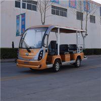 枫尚电动旅游观光车11座厂家直销