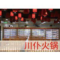复兴区正规火锅店招商 欢迎来电 重庆滏益餐饮管理供应