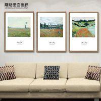 现代简约莫奈风景装饰画家居墙画抽象挂画客厅沙发背景壁画