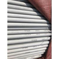 销售1.4435不锈钢管/316L不锈钢耐高温管现货规格齐全