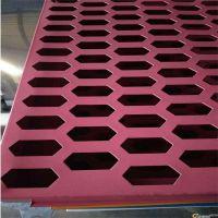 冲孔网价格 钢板冲孔板 穿孔铝单板-河北唯奥厂家