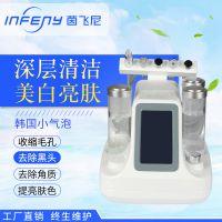 广州美博城小气泡美容仪器韩国面部清洁产品导入精致提升美白机