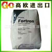 PPS/泰科纳/6165A6 阻燃V-0级 耐高温PPS塑料 pps加纤65%