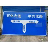 厂家定制交通标志牌城市道路标志牌反光标牌