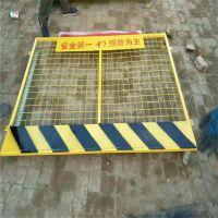 深圳施工护栏 江门基坑隔离栏杆 茂名临边防护栏包运费
