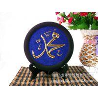 伊斯兰教穆斯林家居饰品 活性炭净化空气 24K真金炭雕盘