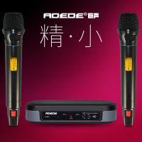 厂家直销G-3 无线麦克风K歌家用迷你无线动圈式便携话筒