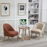 北欧休闲布艺单人沙发椅定制 餐厅布艺单人椅子定制厂家