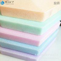 供应 六角菱形藏盐砖 汗蒸房专用  装饰材料用彩色盐砖