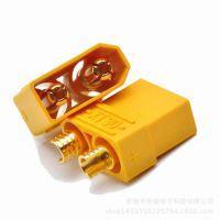 XT60黄色插头 XT60滑轮车端子头 XT60航模插接件  XT90大功率