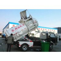 中国重汽集团青岛重工_泔水_潲水_餐厨垃圾车