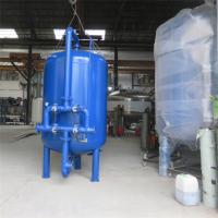 广西一体化净水设备 大流量A3碳钢罐过滤器 农村用水净化过滤罐找华兰达净水品牌