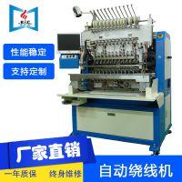 东莞厂家线圈绕线机自动绕线机变压器绕线机,继电器绕线机