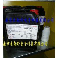 德国Peters SL-1301 ECO FLZ 三防漆涂料conform coating