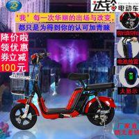 达铃电动车代步男女双人锂电池电瓶车电动自行车