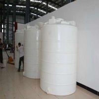厂家长期供应工业化学品 有机溶液酸碱物 大型化工塑料圆桶