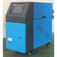 模温机水泵YS-15B-120℃多少钱