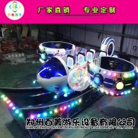 河北邯郸户外儿童极速飞车,新款弯月漂车豪华座舱今年的爆款设备