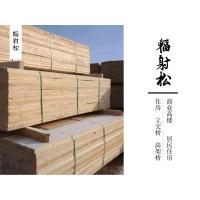 建筑工程木方尺寸|承浩木业