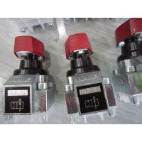 特价供应哈威WN1D-1/4-G24电磁阀