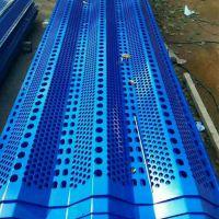 挡风墙安装 防风抑尘网规格 单峰防尘网