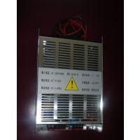 烧烤车净化器专用电源,等离子净化器电源,油烟净化器电源,废气净化器电源