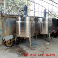 恒温液体搅拌罐 胶水混合机 不锈钢搅拌桶 化工不锈钢搅拌罐