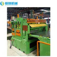 恒锋机械厂家供应金属分条机 彩钢板分条机 精密数控开卷纵剪分条机