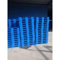 石家庄塑料托盘 张家口塑料托盘 仓库塑料垫板