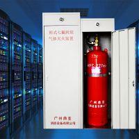 张掖市气体自动灭火系统有管网柜式悬挂式七氟丙烷 张掖市灭火器厂家 批发