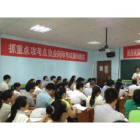 执业药师培训中心-执业药师培训公开课-汉中执业药师培训
