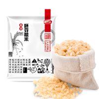 【燕之坊】厂家批发巢湖胚芽糙米 糙米价格 糙米批发 粗粮分销