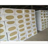 总厂批发岩棉保温板 10公分 10公分防火岩棉保温板