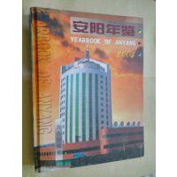 安阳年鉴2003 方志出版社 正版