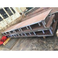 新疆沃尔沃ABG8820B摊铺机熨平板底板加工厂家