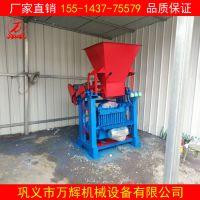 小型混凝土液压制砖机 移动式水泥空心砖机 高强度免烧砌块砖设备